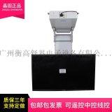 晶固32-55寸液晶电视通用电动翻转挂架