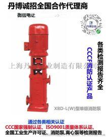 XBD-L(W)型单级消防泵