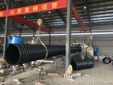 钢带波纹管直销厂家 大口径钢带管供应商
