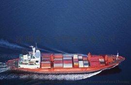 美国全境进口空运到**,进口海运到**.进口快递到**