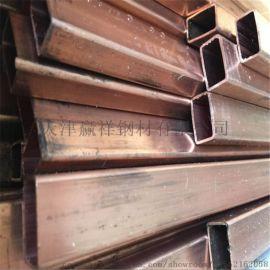 供应铜管T1T1紫铜管可加工定制量大从优发货快