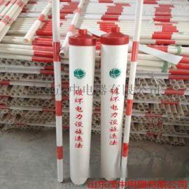 电力电杆拉线护套黑黄拉线保护套红白警示管