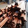 國標紫銅管 制冷銅管 螺紋銅管 脫脂銅管