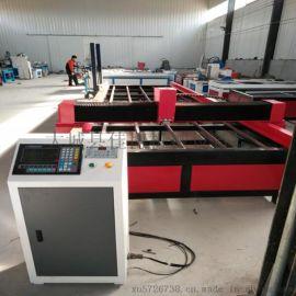 镀锌板全自动数控等离子切割机金属板材切割