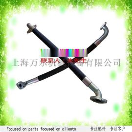 空压机GA37进气软管1091607903,1613755400