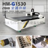 惠州深圳金屬光纖鐳射切割機 不鏽鋼瀝水盆光纖機