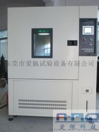 全触控控制高低温试验箱、高低温老化试验箱