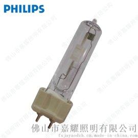 供应飞利浦CDM-T70W G12陶瓷金卤灯
