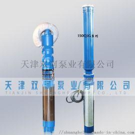 热水潜水泵-地热供暖泵