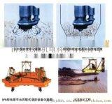 150毫米大口径 排污泵山东江淮JHG吸泥泵泵体形状
