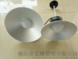 飛利浦明尚BY088P20W30WLED低天棚燈