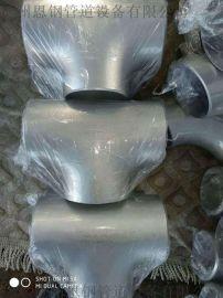 不锈钢对焊三通沧州恩钢管道现货