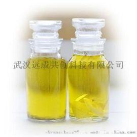 镀镍中间体 异辛基硫酸钠广东