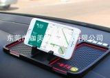 供应硅胶手机防滑垫 创意防滑垫 卡通防滑垫