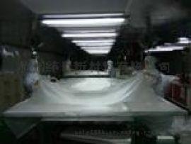 液晶玻璃基板保护膜 高洁净 抗静电 无析出