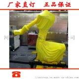机器人防尘罩 码垛机器人防护服报价