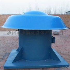 玻璃钢离心式屋顶风机在风机行业中处于**地位