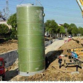 北海一体化污水泵站移动通讯远程监控成套设备