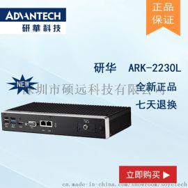 无风扇嵌入式工控机ARK-2230L