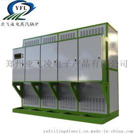 电锅炉厂家供应亚飞凌300KW电磁导热油炉