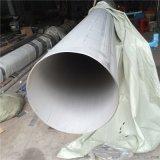 TP304不锈钢酸洗管,流体用酸洗管,污水用酸洗管