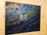 泸水肌理壁膜十大品牌 楚雄室内艺术漆厂家 金属漆