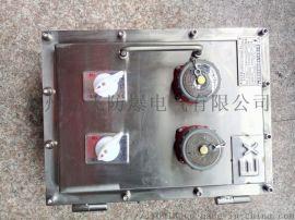 316不锈钢防爆照明动力箱