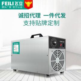 臭氧發生器/3G家用空間除甲醛/攜帶型臭氧消毒機