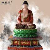 三世佛神像坐像竖三世佛佛像大雄宝殿主佛供奉