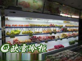 深圳生产厂家供应超市专用水果风幕柜什么价位