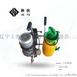 ZGZ-31鋼軌鑽孔機|批發|鋼軌鑽孔機|規格