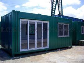 北京集装箱房出租,6块钱一天,配套空调床铺租赁