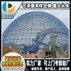 湖南鋼結構建築工程 鋼結構大棚廠房廣場搭建 鋼結構件焊接成型