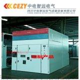 高壓成套開關櫃XGN17-40.5