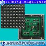 台湾晶元户外P18道路交通诱导屏LED单元板
