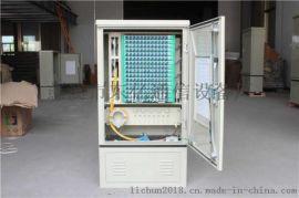 SMC144芯光缆交接箱