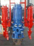 专业制造 排渣泵山东江淮JHG排渣泵优质产品