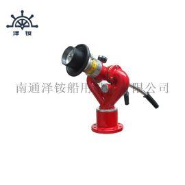 PS型船用手动消防水炮|CCS船检消防水炮
