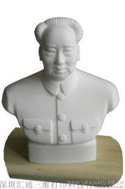 揭阳3D打印 3D打印手板模型 3D打印佛像浮雕