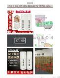 广州雅清化妆品有限公司主营隔离乳隔离粉尘电脑辐射
