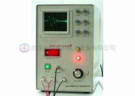 匝间耐压试验仪-变压器匝间耐压仪-电机匝间耐压仪