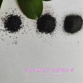 本格供应耐磨耐火材料用黑色石英砂 金刚砂 亮黑沙子