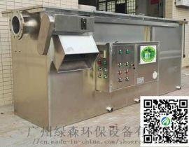 餐厨垃圾全自动油水分离器设备