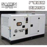 广西壮族自治区15kw静音发电机生产厂家