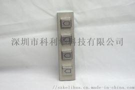 金属条按键K-8156HY