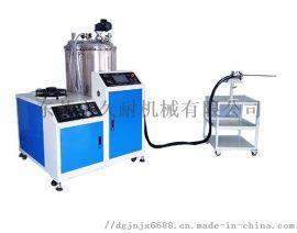 RTM成型设备-东莞久耐机械定制供应