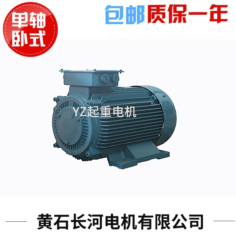 3.7KW起重电机 行车电机 低价出售