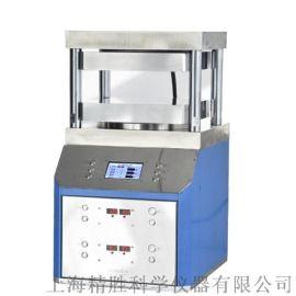 JZP-600HB全自动热压机 实验室热压压片机