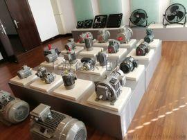 德东铝壳YS-90L-2  2.2KW三相异步电机