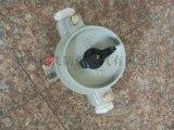 sw-10防水防尘防爆照明开关